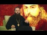 Уроки православия. Уроки жизни свт. Игнатия со свящ. Валерием Духаниным. Урок 3