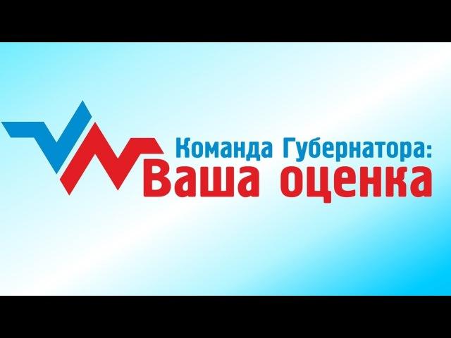 Отчет Департамента государственной службы и кадровой политики Вологодской обл ...