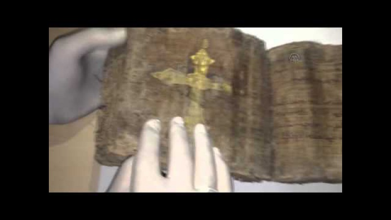 1000 year old Bible found in Turkeys Tokat