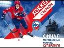 Волга-2 (Ульяновск) — Енисей-2 (Красноярск)