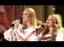 Уж ты, Порушка-Параня - Варвара и Марина Девятова 2015