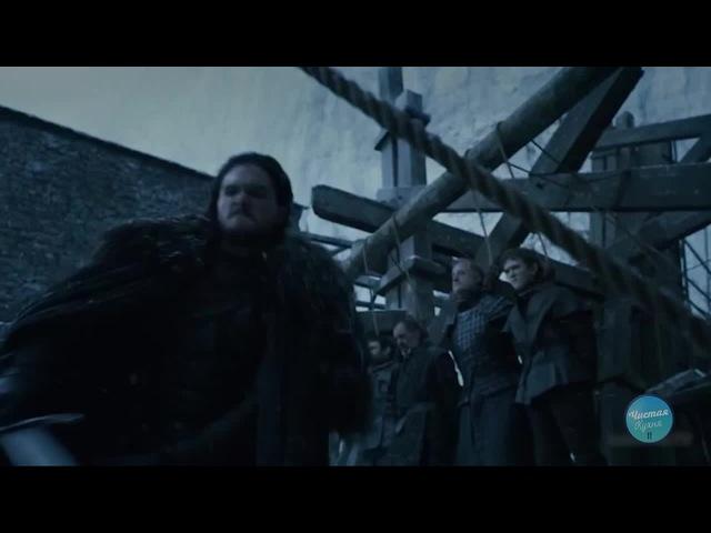 Реклама в сериале Игра престолов выпуск 2