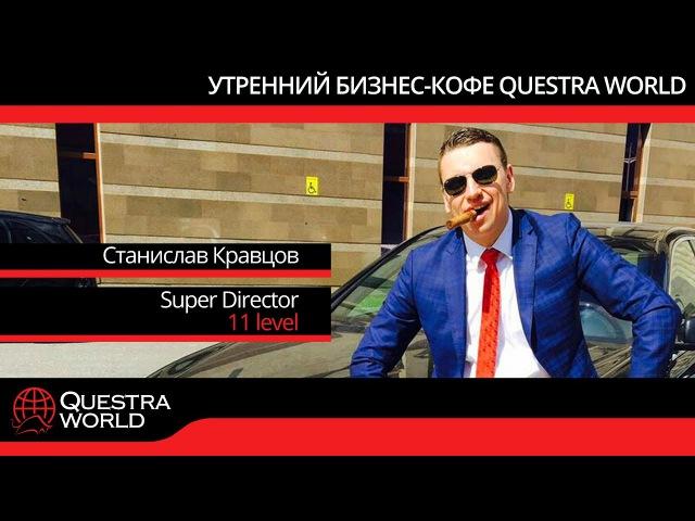Станислав Кравцов - Работа в AGAM с платежными системами - 25.06.2017 » Freewka.com - Смотреть онлайн в хорощем качестве