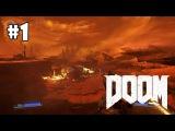 DOOM прохождение игры - Уровень 1: Рвать и метать (All Secrets Found + 100%)