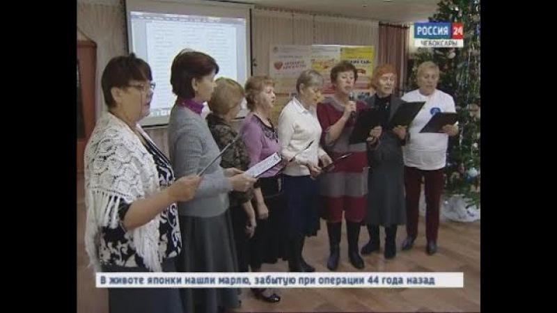 В Чебоксарах успешно реализуют волонтёрский проект «Экспресс-бабушки»