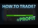 NEW TOP SITE 2018 ! HACKED THE SITE OF TRADEBOT!ALL FREE SKINS AND KNIVES CSGO/DOTA2/H1Z1/PUBG