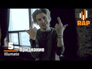 Топ 35 Рэп Песен Декабря 2017 на Русском • ПОСЛЕДНИЕ ХИТЫ 2017 ГОДА
