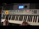 Прекрасное далеко на синтезаторе Yamaha PSR E443 Аккорды