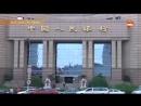 Тайны Чапман. Все золото мира 19.07.2017 HD