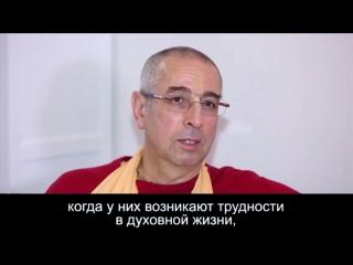"""Е.С.Ниранджана Свами """"Шаги для возникновения санги наставников"""""""