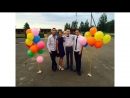 С Днём РожденияМАКС