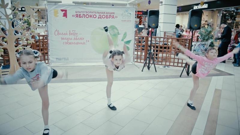 FAMILY DANCE - JAZZ MODERN[Яблоко добра/Гулливер] | Танцы Оренбург