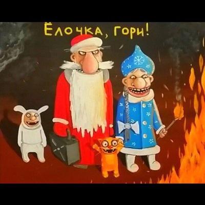 Евгений Саблин