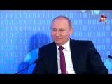 «Рассказали бы про доярку!» Путин ответил на рассказанный ему анекдот