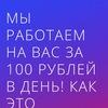 Хруст Костей - Saint-Petersburg Dance Battle