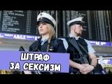 Дима Бикбаев. ХайпNews [09.03]