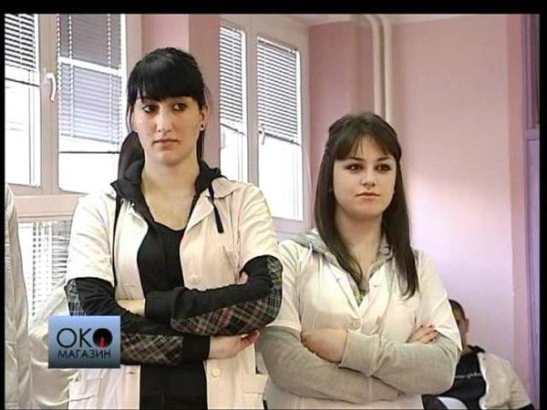 BRIJANJE U BERBERNICI (nekad i sad) OKO Magazin. 16.04.2012.