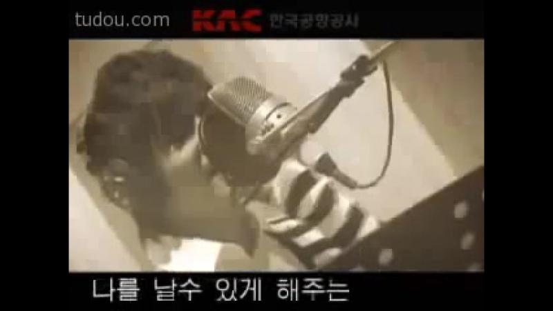 SS501 KAC (Korean Airport Corporation) Song MV