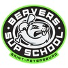 """Beavers""- школа SUP (САП) сёрфинга в Петербурге"