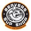 """Beavers"" SUP/САП shop"