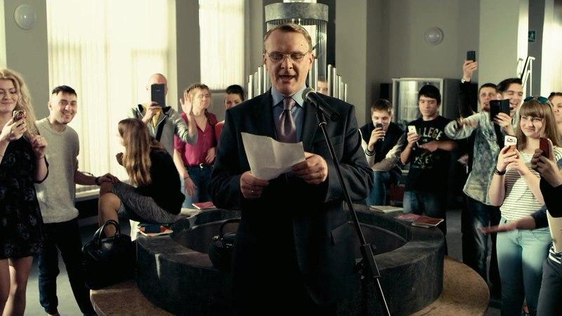 Универ Новая общага 2 сезон 99 серия