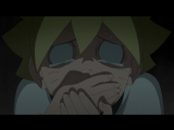 Наруто 3 сезон 18 серия (Боруто: Новое поколение, озвучка от Rain.Death)