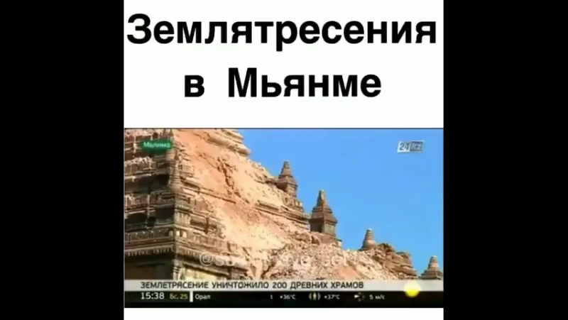 Типичная Махачкала 18 Землятресение в Мьянме ( Аллаху Акбар )