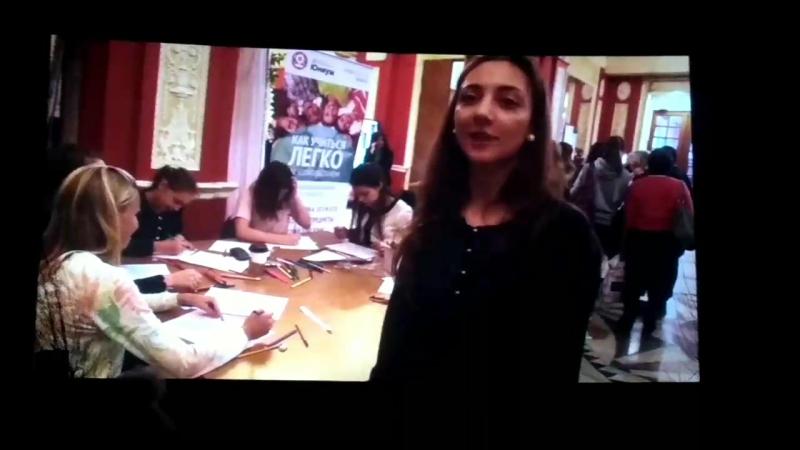 Видеоролик с мастер-классов на фестивале Зеленый взгляд 2017