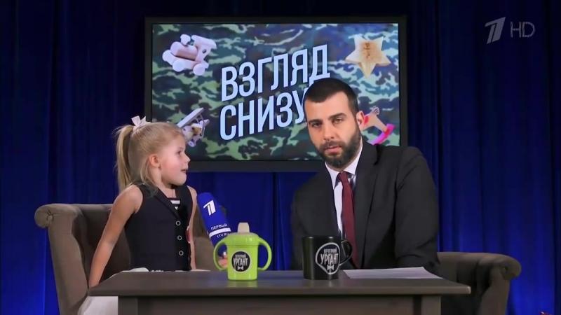 Взгляд снизу на поздравления с Днём защитника Отечества / 22.02.18