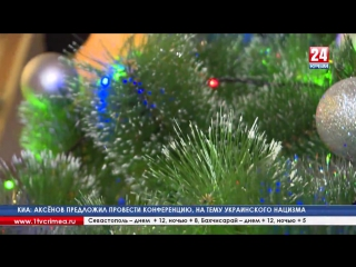 Эксперты Фэн-шуй и психологи поделились, как и для чего украшать дом Люди украшают дом к новогодним праздникам по самым разным п