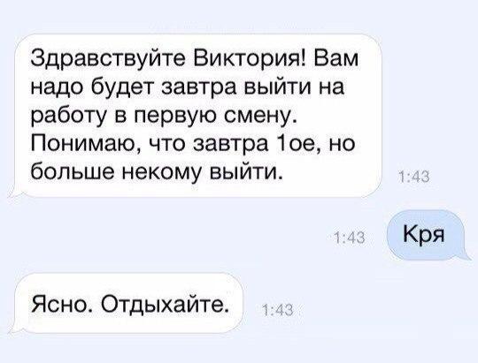 Фото №456398824 со страницы Оли Логуновой