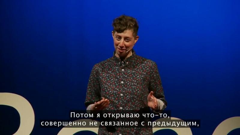 Эмили Вапник - Почему не у всех есть одно истинное призвание.