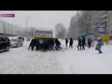 Пассажиры толкают автобус из снега