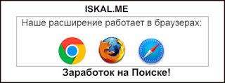 iskal.me/store/2677/invite