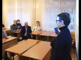 В Серпуховском учебном центре «Интеграция», созданном на базе городского подразделения МАИ, прошёл уникальный тренинг-марафон.