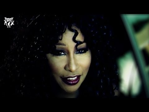 De La Soul - All Good (feat. Chaka Khan) [Music Video]