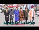 ′더유닛′ 남자노랑팀 출근길, 아침부터 눈호강 180119 EP.21
