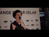 Ведущий Валерий Иванов | Презентация Range Rover Velar