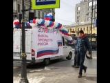 Предвыборный микроавтобус