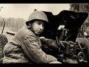 Фашисты отдали честь Советскому Солдату! Бессмертный Подвиг Николая Сиротинина