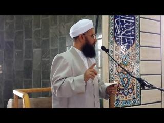 Kuran, Sünnete we selefi-salihiniñ ýoluna eýermek   Ustad Toha Ahun.