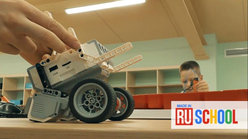 3Д рисунки и роботы EV3 Made in RU School конкурс 23 11 16 30