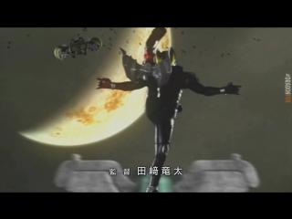 [dragonfox] Kamen Rider Kivа - Opening (RUSUB)