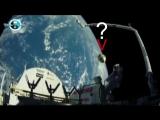 Плоская Земля.
