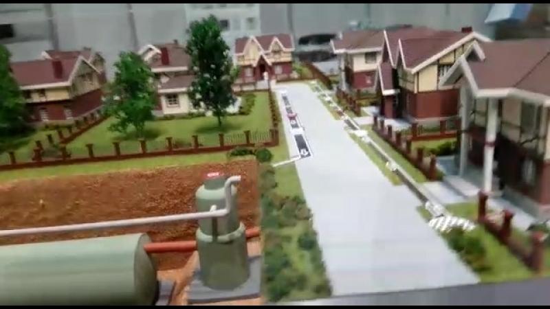 Департамент Недвижимости на Выставке