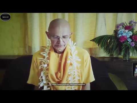 Бхакти Вигьяна Госвами Махарадж (Вадим Тунеев) - Духовное искусство смиренного слушания