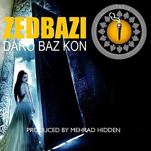 ZedBAzi альбом Daro Baz Kon