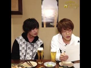 Ononomi with Kensho Ono & Nobuhiko Okamoto