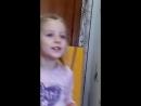 милашка поёт песенку