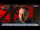 Расследование Эдуарда Петрова_ Ангарский маньяк. Новые признания - Россия 24